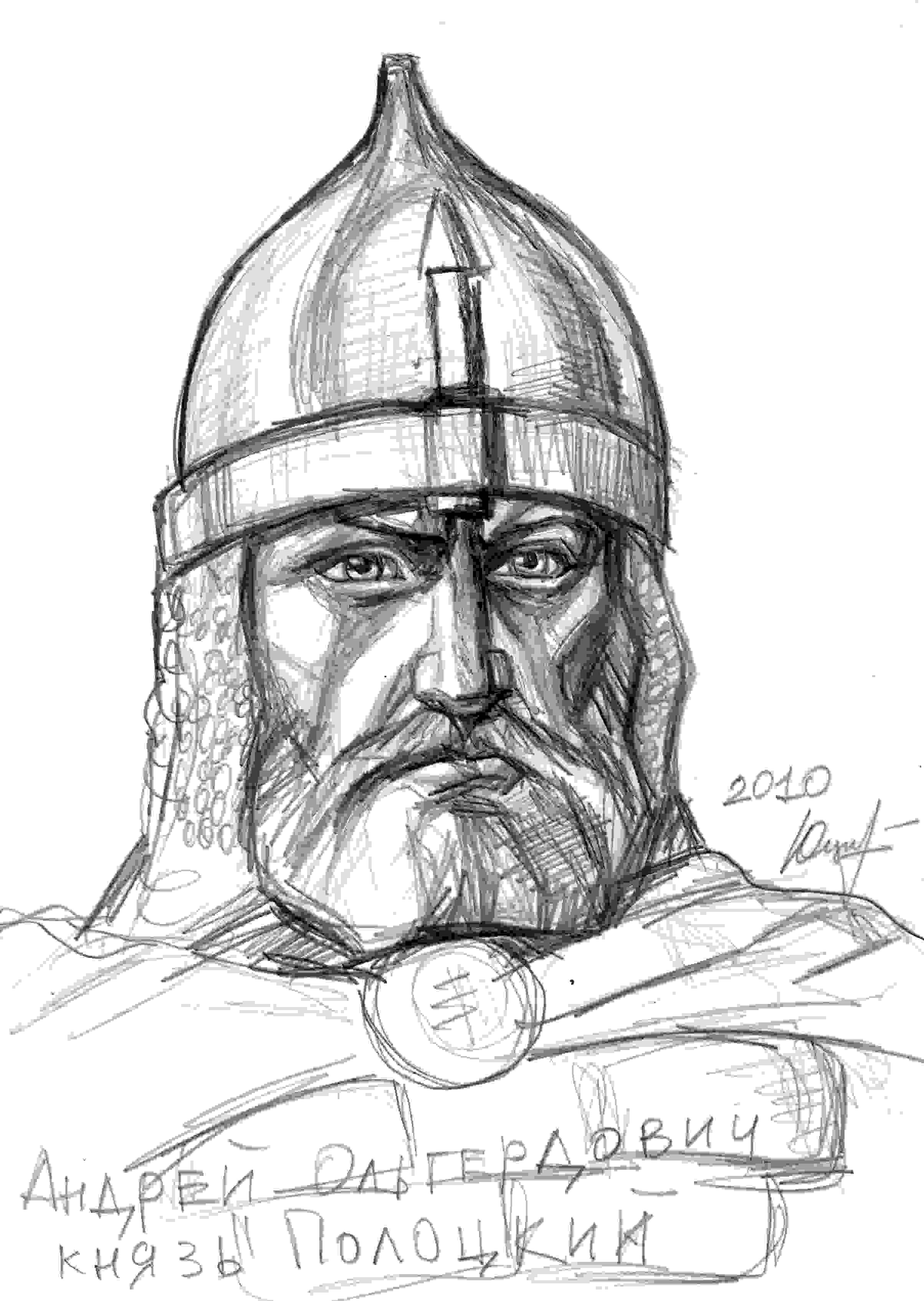 богатыри древней руси картинки карандашом